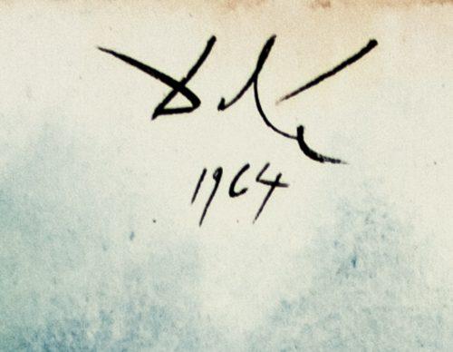 Biblia Sacra Salvador Dali lithopgraph detail