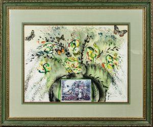 Dali Les Fleurs et Fruits framed_